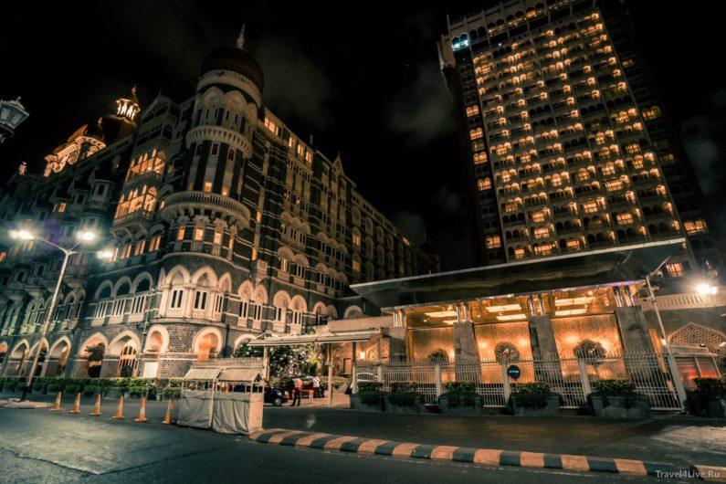 Отель Тадж Махал. Мумбаи