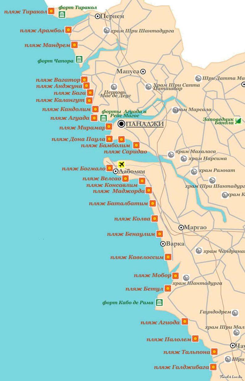 Карта Гоа Индии с пляжами на русском языке