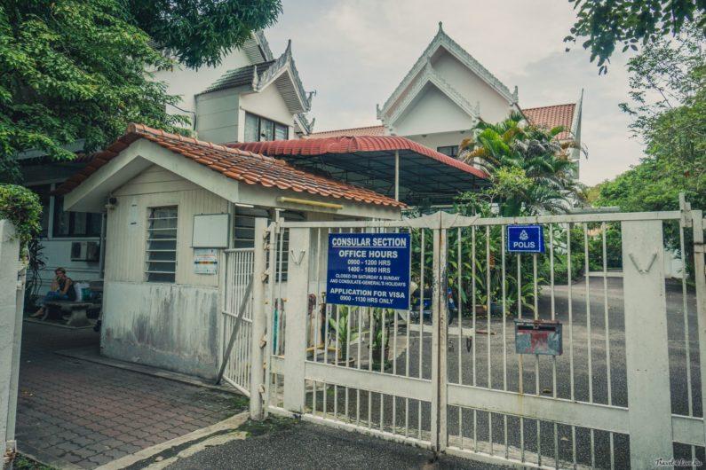 Время работы тайского консульства на Пенанге