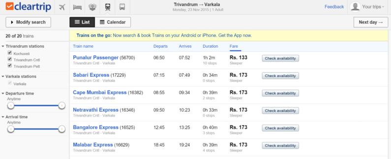 Удобный поиск и покупка билетов на индийские поезда через ClearTrip